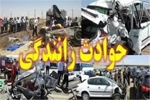 یک کشته و مصدوم در حادثه واژگونی خودرو در سوادکوه
