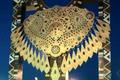 المان سنجاق طلای بلوچی در سراوان نصب شد