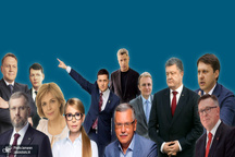 انتخابات جنجالی اوکراین: از رکوردزنی تعداد کاندیداها تا شعار انتخاباتی «یا پروشنکو یا پوتین!»