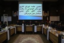 ایجاد درآمدهای جدید در ابوموسی با توسعه گردشگری محقق می شود