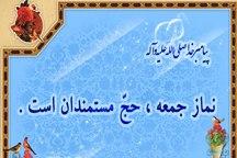 محور سخنان امامان جمعه استان یزد