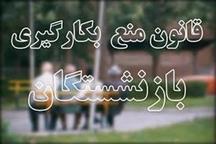 روسای بازنشسته هیات های ورزشی  مازندران گوش به زنگ فدراسیون