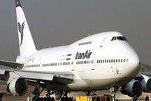 جابجایی 38 هزار مسافر از طریق فرودگاههای سیستان و بلوچستان