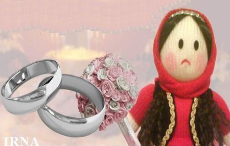 پیامدهای ازدواج زودهنگام کودکان