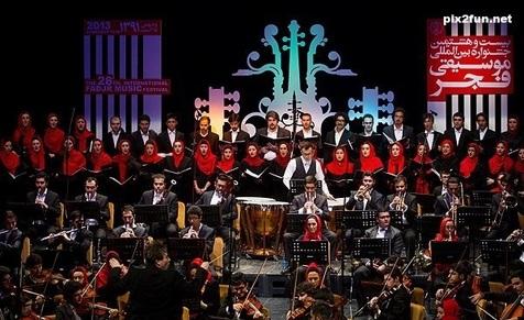 جشنواره موسیقی فجر با تاخیر آغاز میشود