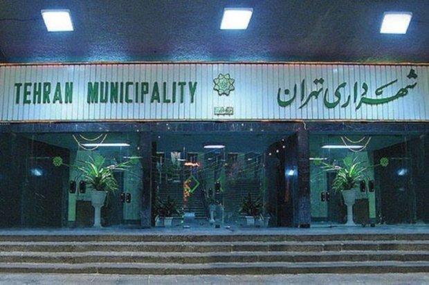 پست 'قائم مقام' از شهرداری تهران حذف شد