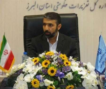 بیش از هزار پرونده تخلف در تعزیرات حکومتی البرز تشکیل شد