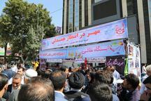 آغاز جشن عاطفه ها با شعار مهر در انتظار همدلی در استان کردستان