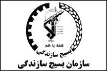 بسیج سازندگی آذربایجان شرقی 82 کارگاه کارآفرینی برگزار کرد