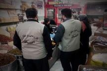 بیش از 90 بازرس نظارت بر بازار شیراز را انجام می دهند