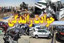 تصادف 8 خودرو در جاده شاهین شهر- وزوان اصفهان 9 مصدوم برجا گذاشت