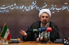 هنراسلامی دردانشگاه مذاهب کردستان تدریس می شود تعامل دانشگاه مذاهب بادانشگاههای دنیا