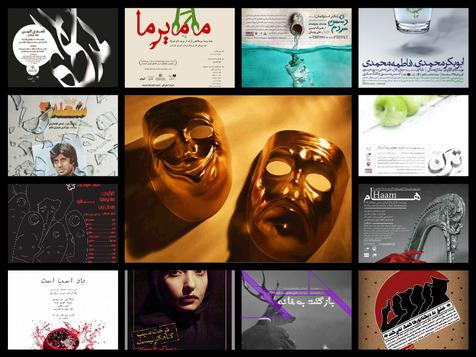 تا آخر بهمن به دیدن کدام تئاترها برویم؟ + برنامه تماشاخانه ها