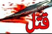 قتل یک نفر در نیکشهر به دلیل انتقام گیری