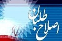 لیست امید در تبریز معرفی شد  شکور اکبرنژاد سرلیست