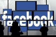 فیس بوک از یک شرکت کره ای شکایت کرد