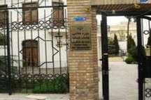 موزه نقاشی پشت شیشه تهران تعطیل شد