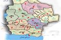 ارتقا بخش بمپور به شهرستان به استانداری ابلاغ شده است