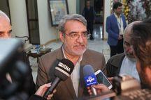 وزیر کشور وارد اصفهان شد