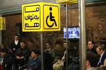 مدیران مترو تهران بر روی صندلی معلولان نشستند