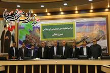 آغاز بکار شورای پنجم و انتخاب شهرداران در استان زنجان