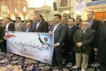 مدیران و کارکنان دیوان محاسبات کشور با آرمان های امام راحل تجدید میثاق کردند