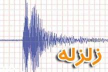 زلزله 3.7 ریشتری آق قلا در گلستان را لرزاند