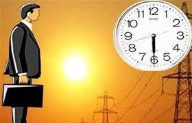 ساعات کار اداری در آذربایجان غربی تغییر میکند