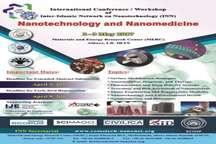 ارسال 161 مقاله به دبیرخانه همایش بین المللی نانوفناوری و نانوپزشکی