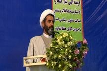 وحدت ملت ایران دشمنان را مایوس کرد