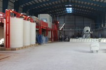 6 هزار تن نیترات پتاسیم در چهارمحال و بختیاری تولید شد