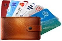 هر یزدی 2.6 کارت بانکی دارد