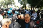 جشن بزرگ ولایت در زنجان برگزار شد