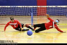 گلبال همدان بربام ورزش نابینایان ایران