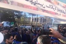 نمایشگاه دستاوردهای چهل سالگی انقلاب در کرمان گشایش یافت