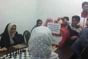 کمک پنج میلیونی نوجوانان شطرنجباز سیریک به کودکان زلزله زده کرمانشاه