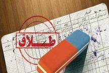 4281 نفر بدهکار مهریه در زندان هستند/ بیشترین آمار مربوط به شیراز