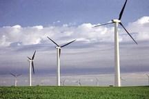 شناسایی سه نقطه مستعد انرژی های پاک در چهارمحال و بختیاری