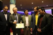 آئین اهدا کارت عضویت افتخاری بدمینتون و یادبود به سفیر برزیل در آبادان