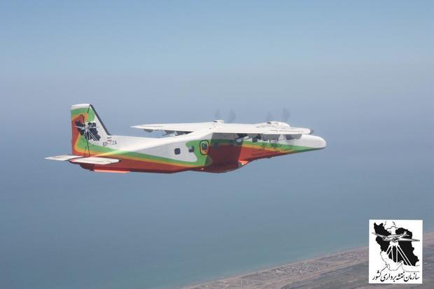 دومین هواپیمای سازمان نقشهبرداری کشور عملیاتی شد