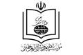 موسسه تنظیم و نشر امام خمینی(س) با بیش از بیست و پنج عنوان کتاب جدید در نمایشگاه بین المللی شرکت کرد