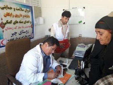 کاروان سلامت هلال احمر کهگیلویه مرهم زخمهای مردم روستای چیر