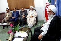 بنیاد صیانت از خانواده در استان بوشهر فعال شد