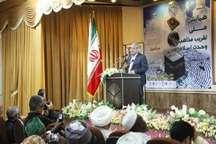 استاندار آذربایجان غربی: شعبه دانشگاه تقریب مذاهب در مهاباد تاسیس می شود