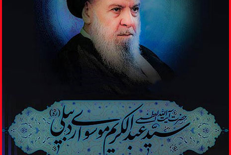 آشنای سال های طولانی امام