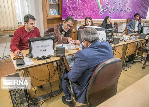 ۱۹۳ داوطلب برای انتخابات مجلس شورای اسلامی در تهران ثبت نام کردند