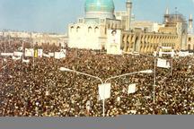 مشهد 1357 در آینه تاریخ انقلاب اسلامی