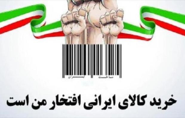 پیشرفت کشور نیازمند یک تصمیم بزرگ از سوی ملت ایران است