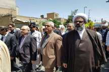 معاون استاندار قم: حضور مردم در راهپیمایی روز قدس موجب دلگرمی ملت های مظلوم می شود