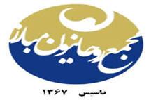 پیام تسلیت مجمع روحانیون مبارز به مناسبت ارتحال آیت الله هاشمی رفسنجانی